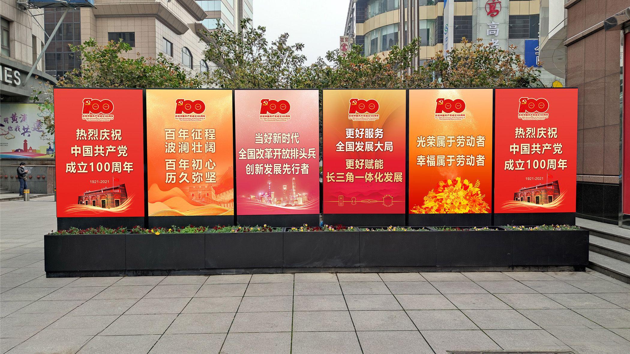 政府攜手升韻 用公益廣告祝福中國共產黨成立100周年(圖2)